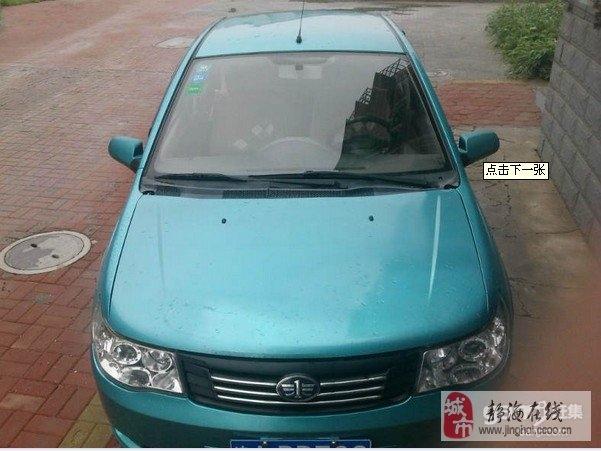 一汽(天津)威志2007款三廂 1.5L MT 豪