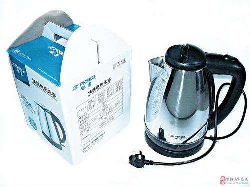 1.8升电热水壶特价23元