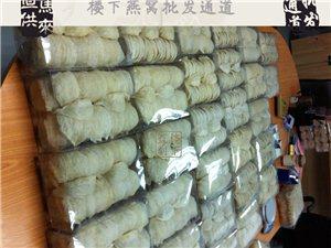 自有燕屋燕窝零售批发大马中国均可运送合作加盟欢迎咨