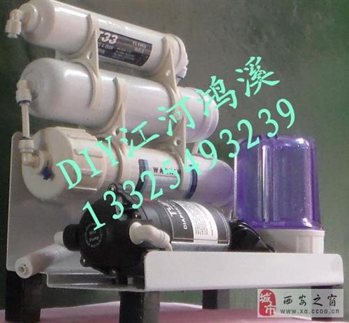 DIYRO反滲透純水機