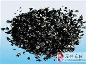 您的需要就是我們努力的方向-國鑫無煙煤濾料