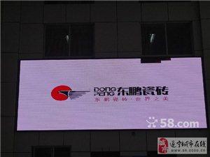 遂宁市两大客运汽车站候车室LED显示屏招商