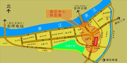 辰溪商贸城