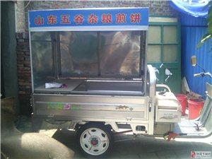 杂粮煎饼小吃车