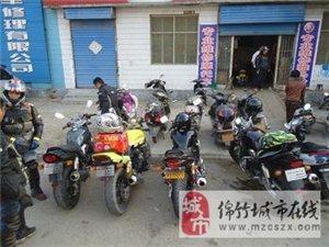 �\信出售二手摩托�,二手公路��