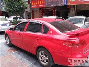 铜仁出售豪华型带天窗的红色中华FSV