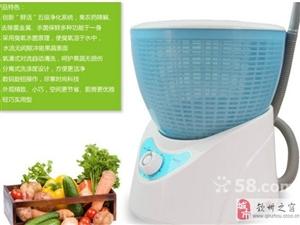 出售美的臭氧净化果蔬机