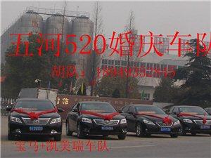 美高梅注册520车友俱乐部