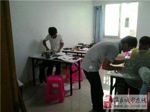 萍鄉有哪些電腦培訓班 想學習技術 升越電腦培訓怎樣