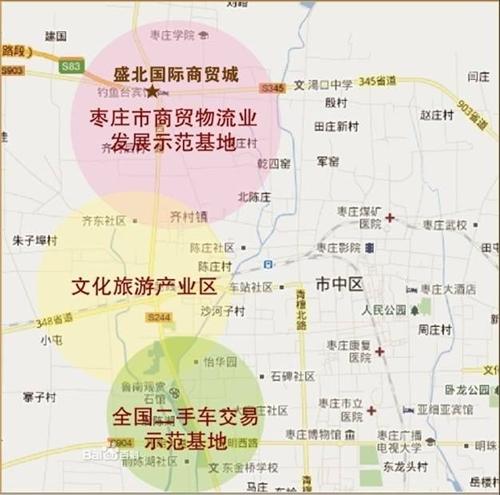 枣庄盛北国际商贸城