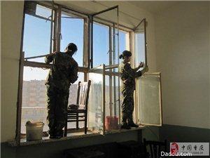 龙头寺地毯清洗 新房开荒 玻璃清洗