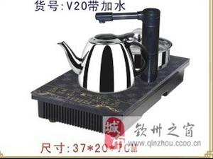 本商铺有一批厦门越一生产的电磁炉带抽水茶具电器
