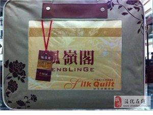 蠶絲被蘇州廠家代購