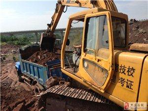 重庆招收挖机学徒