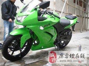长期低价出售各类八九成新品牌电动车,摩托车,公路赛