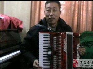 上門教聲樂、手風琴、電子琴