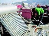 荊門太陽能維修