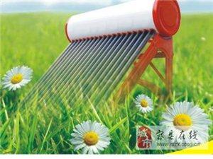 雕牌陽光太陽能熱水器誠招各鄉鎮經銷商