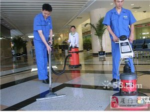 日常保潔、外墻清洗、地毯清洗、石材翻新、地板清洗
