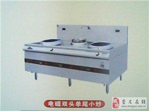 出售各种食品机械,冷饮设备,烘焙设备
