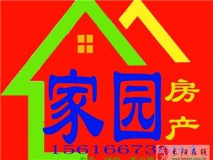 逸家快捷酒店近有优惠房屋出售超低价有证超划算