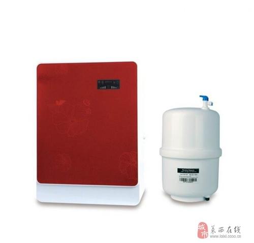 處理水空調凈水器純水機太陽能