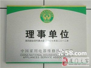 海滄生活區空調清洗 三十/臺 加氨 三十/壓維修