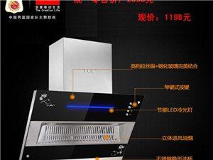 TCL厨房电器<B style='color:black;background-color:#ffff66'>电子游戏</B>专卖店