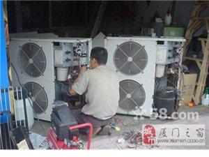 專業空調維修、安裝、加液、清洗、移機、回收