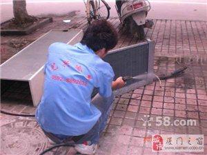 廈門專業空調安裝、空調維修、空調清洗,經驗豐富