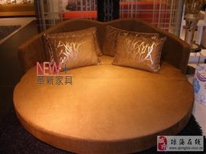 出售沙发床