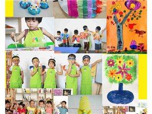 朵樂之家少兒美術教育暑假班,優惠多多