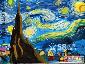三源美術新加坡投資知名美術教育品牌
