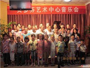 貝多芬鋼琴藝術中心招聘鋼琴教師