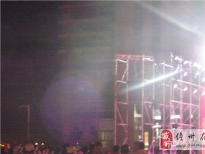 晚会,庆典设备租赁(灯光、大型音响、舞台、LED)