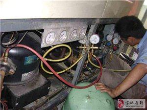 天津河东区I和平区海尔空调冰箱维修加氟服务中心