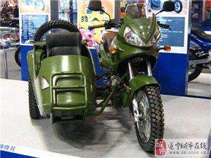 嘉陵600边三轮摩托车