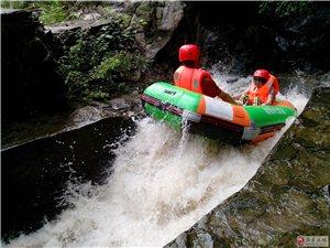 皇龙峡欢乐森林漂流+峡探险一日游