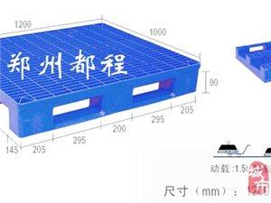 岳陽塑料托盤廠家/常德塑料托盤價格