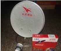 中九卫星接收机-199元