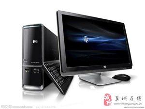 销售品牌电脑、组装电脑、及电脑耗材。