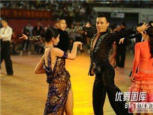 舞極限專業拉丁舞培訓