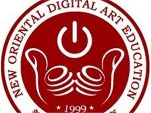 聊城职业技术培训学校,新东方数字艺术教育
