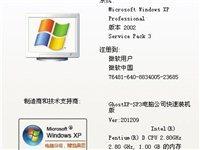 售二手电脑联系电话0416-5523861