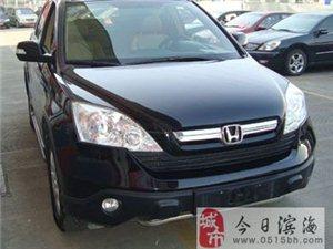 低价转让东风本田CRV2.4四驱豪华版