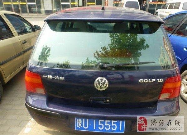 高尔夫05年手动天窗1.6