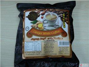 咖啡代理 白咖啡代理 进口白咖啡代理 马来西亚进口