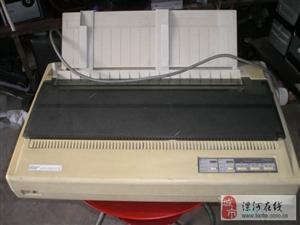 出售针式多功能针式打印机