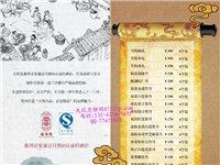 天悦酒店月饼5.8折优惠