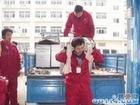 陽信縣小螞蟻搬家保潔清洗有限公司